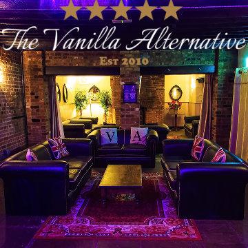 Vanilla Club Frankfurt