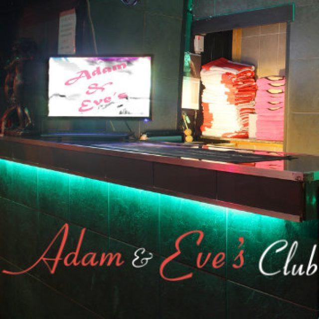 Adam and Eve's Club