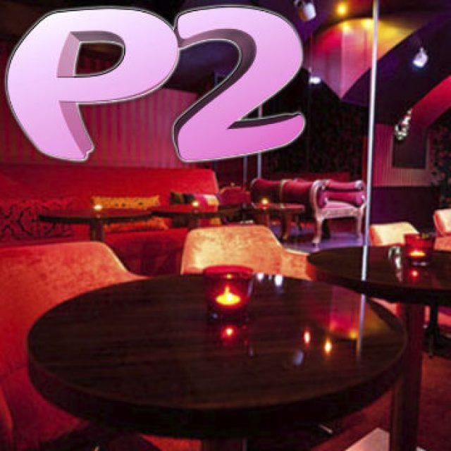 P2 Premier Club Budapest