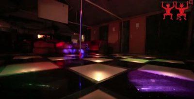Maihof Club 08